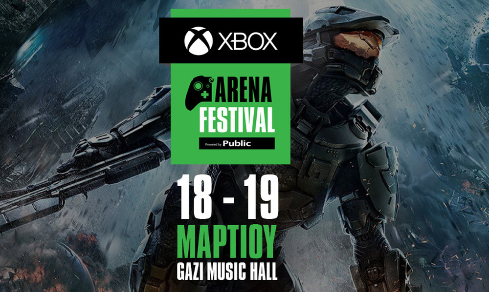 To Xbox Arena Festival powered by Public έρχεται στις 18 & 19 Μαρτίου!