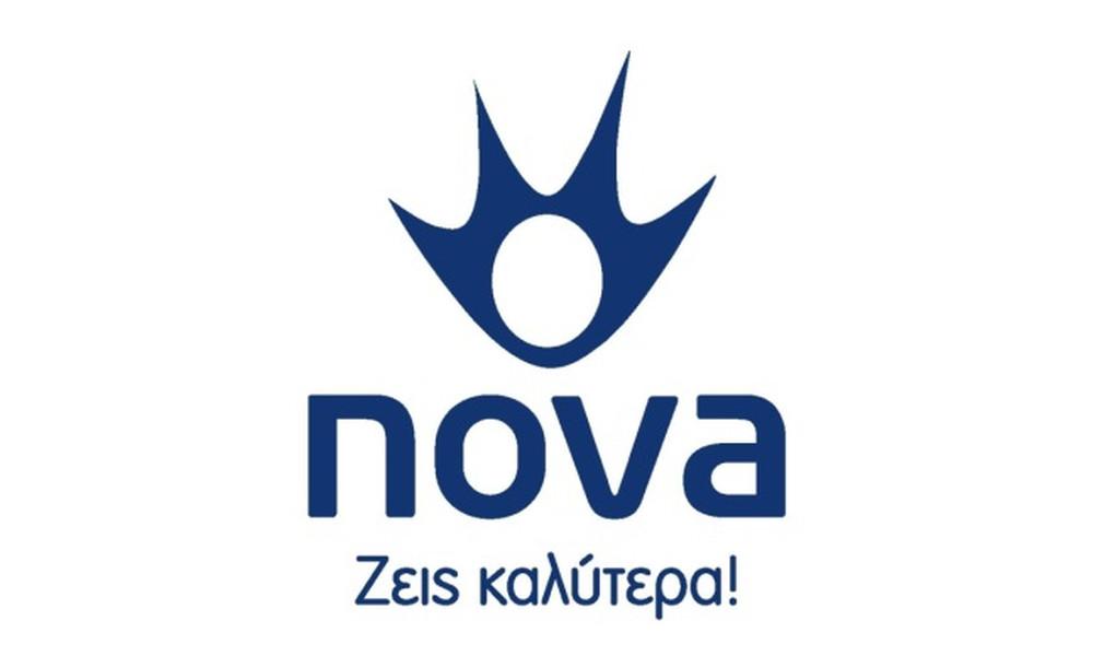 Το νέο θαύμα της Nova: H απάντηση στις αναπάντητες!