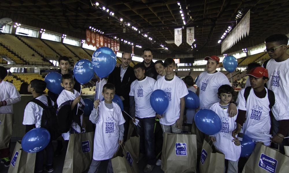 «Basket αγάπης: Οι μικροί ήρωες στο Γήπεδο»