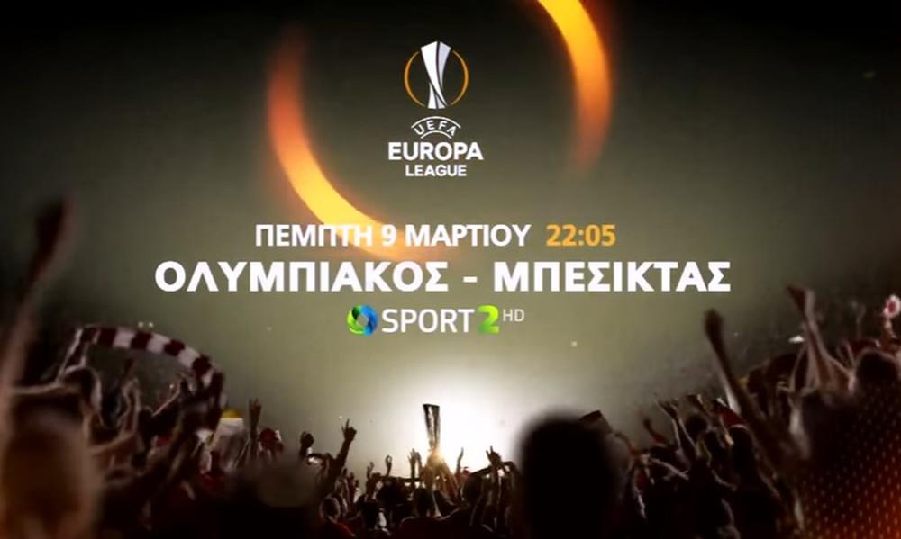 Ολυμπιακός-Μπεσίκτας για την πρόκριση στους 8 του Europa League μόνο στην COSMOTE TV