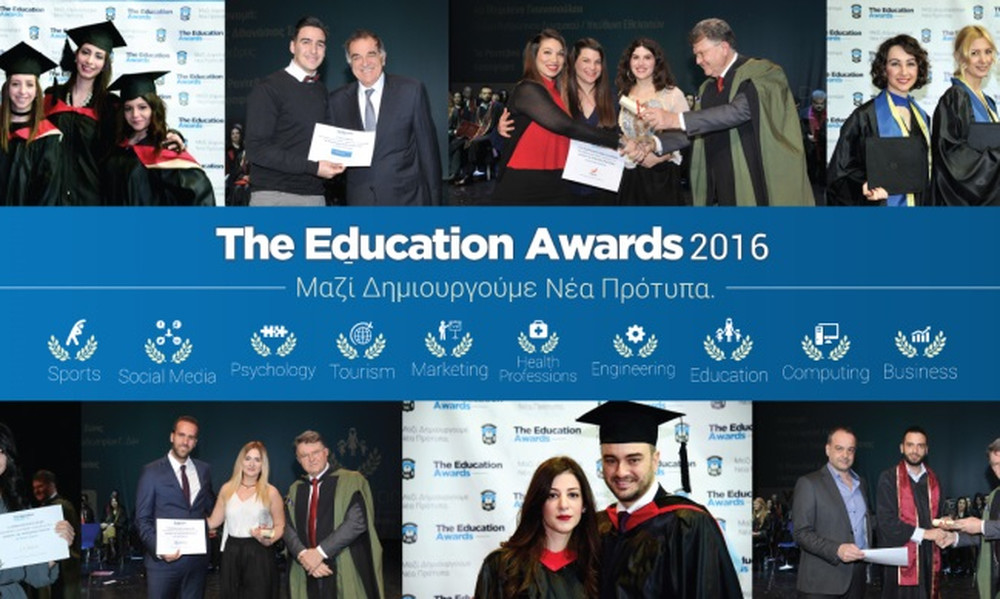 Education Awards 2016 - Η λαμπερή Τελετή Απονομής!
