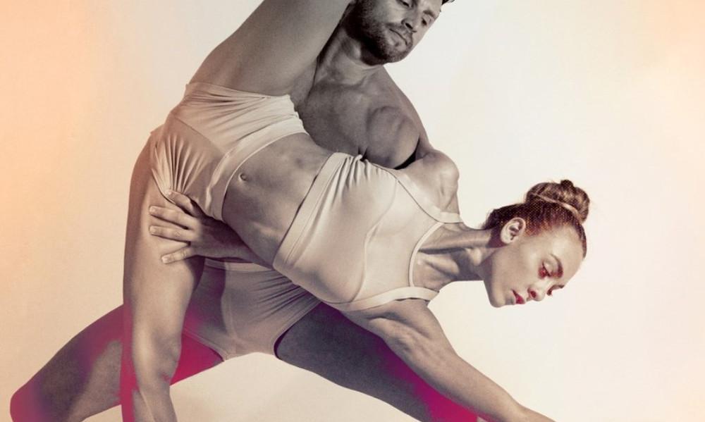 Μεγάλη η συμμετοχή αθλητών στο «2ο Πανελλήνιο Πρωτάθλημα Σύγχρονου, Κλασσικού και Μοντέρνου Χορού»