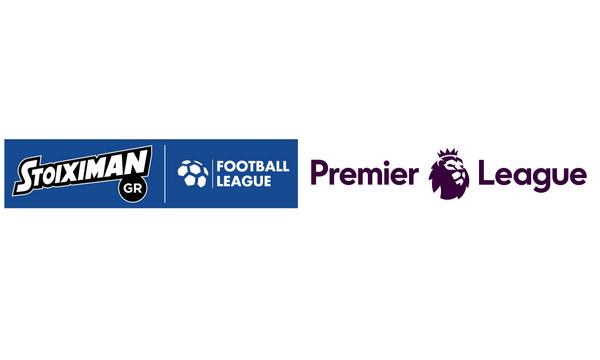 Τι Premier League… Τι Football League!