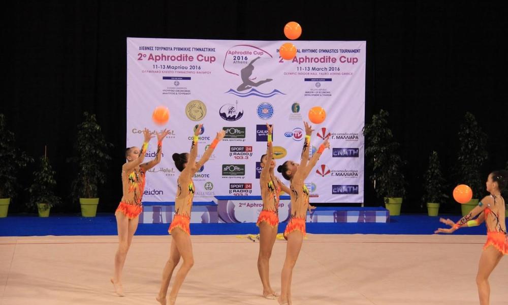 265 αθλήτριες από 23 χώρες θα αγωνιστούν στο «Aphrodite Cup»