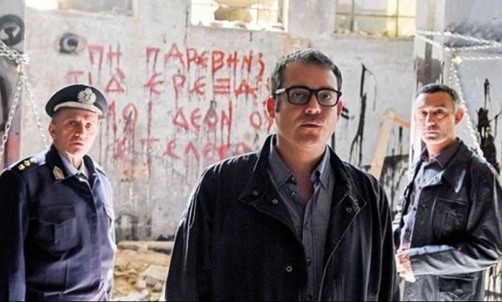 Αποσύρεται η ταινία Έτερος Εγώ μετά τις εξελίξεις στην υπόθεση του δολοφόνου των ταξί