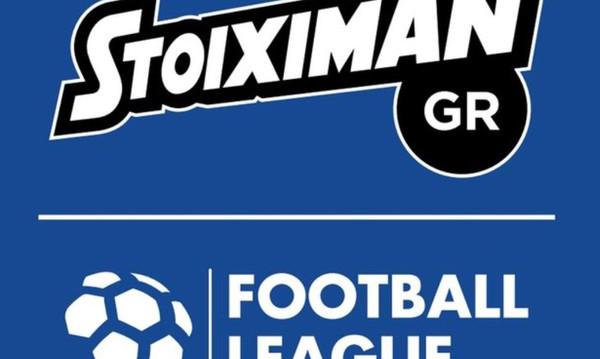 Live Chat: Football League (22η αγωνιστική)