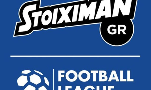 Live Chat: Football League (23η αγωνιστική)