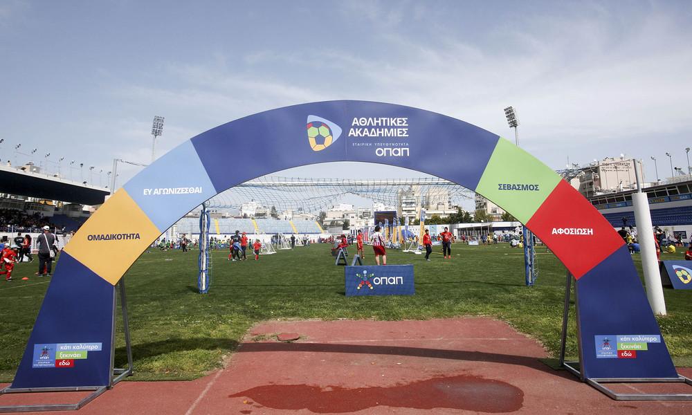 Νικητής το «ευ αγωνίζεσθαι» στο Φεστιβάλ Αθλητικών Ακαδημιών του ΟΠΑΠ