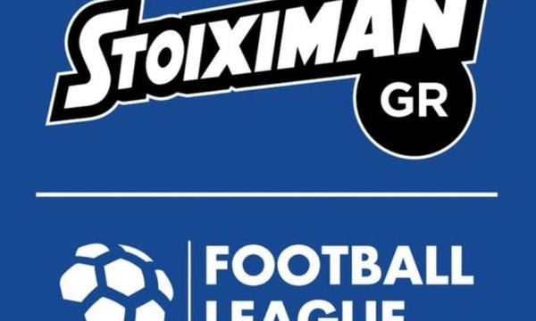 Στον «αέρα» ομάδα της Football League!
