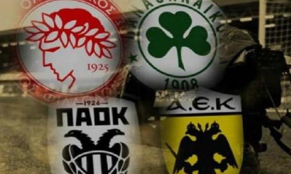 Κύπελλο: Συνολικές ζημίες προ φόρων - 33,3 εκατ. ευρώ για τους 4 διεκδικητές