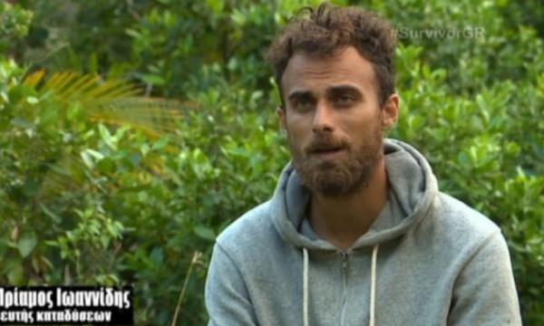 Survivor-αποκάλυψη: Ο Κύπριος ήταν διεθνής παίκτης σε ποιο άθλημα;