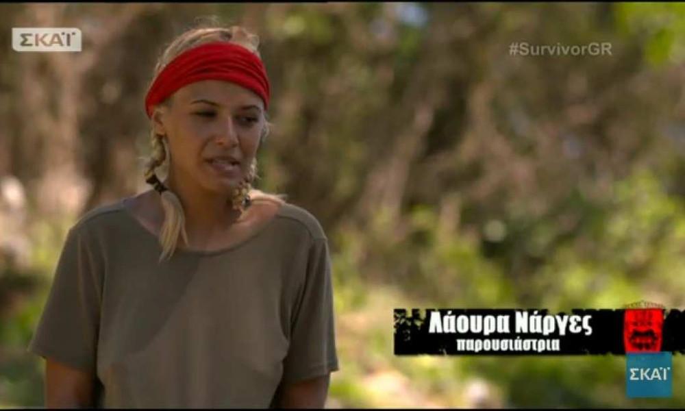 Survivor: Συγνώμη στην Νάργες ετοιμάζεται να πει ο Κουτσιανικούλης
