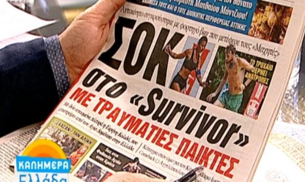 Survivor: Επικές ατάκες του Γιώργου Παπαδάκη για το τροχαίο, τα ξενοδοχεία και τον Σπαλιάρα