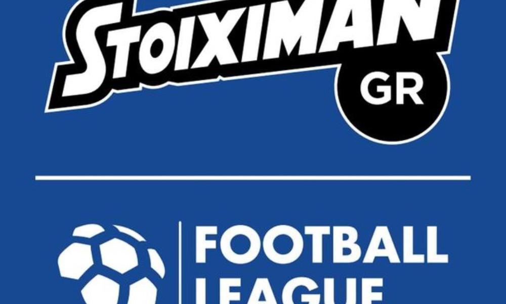 Live Chat: Football League (24η αγωνιστική)