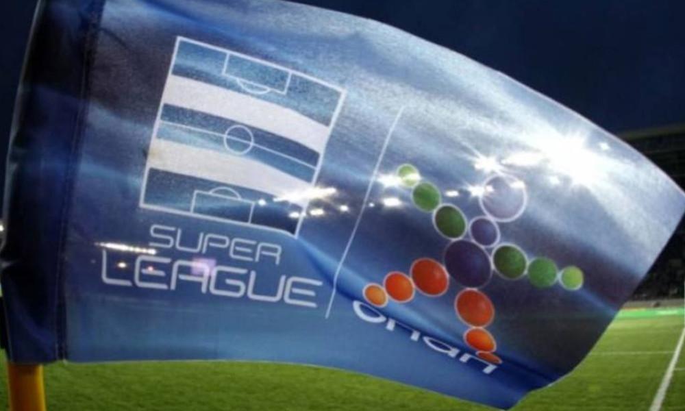 Η απάντηση της Super League σε Κούγια
