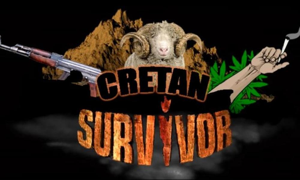 Το Survivor της Κρήτης στις οθόνες σας!