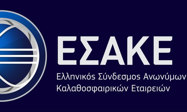 Ο ΕΣΑΚΕ συγχαίρει τους «αιωνίους» για την πρόκρισή τους στα Playoffs της Euroleague