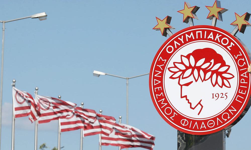 Ολυμπιακός: Έφεση για την τιμωρία από ΕΠΟ