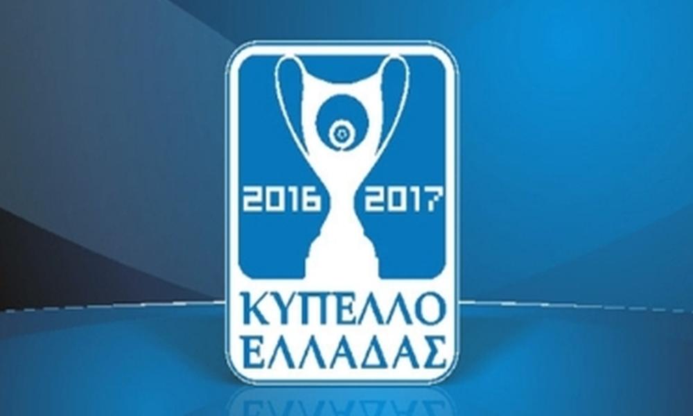 Κύπελλο Ελλάδος: Ο ημιτελικός της Τούμπας κρίνει την έδρα