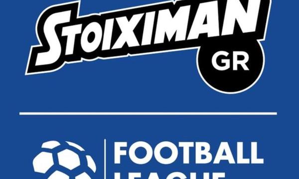 LIVE Football League 28η αγωνιστική