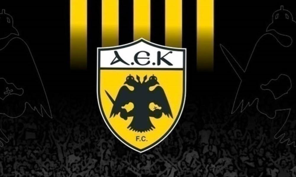 Τελικός Κυπέλλου: Λεπτομέρειες της ΑΕΚ για τον τρόπο διάθεσης των εισιτηρίων