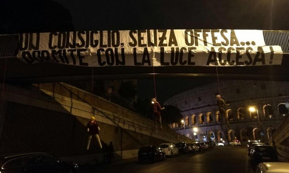 Απειλές κατά των παικτών της Ρόμα από τους οπαδούς της ομάδας!