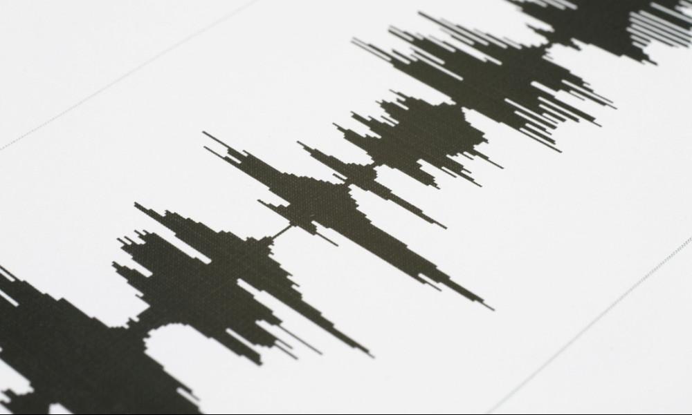 ΠΑΟΚ-ΑΕΚ: Σεισμός στον Βόλο πριν τον τελικό!