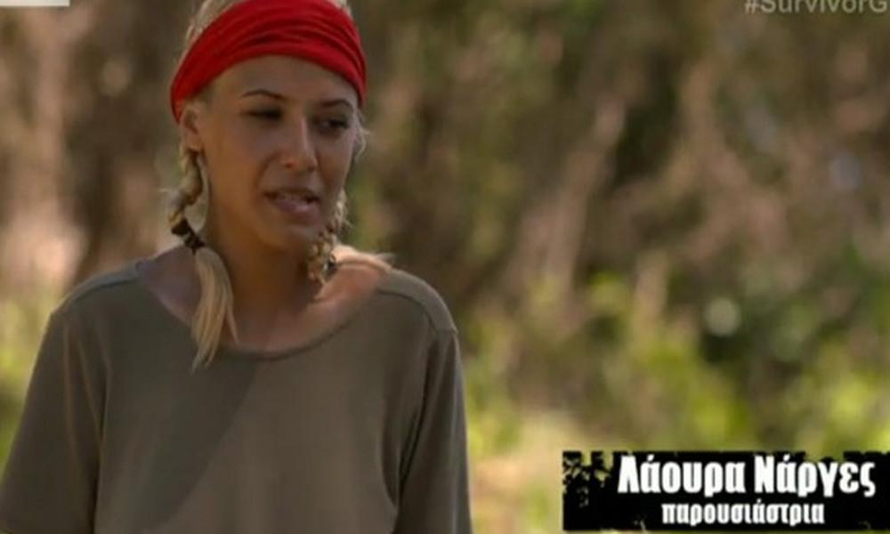 Survivor: Το twitter αποχαιρέτησε την Λάουρα