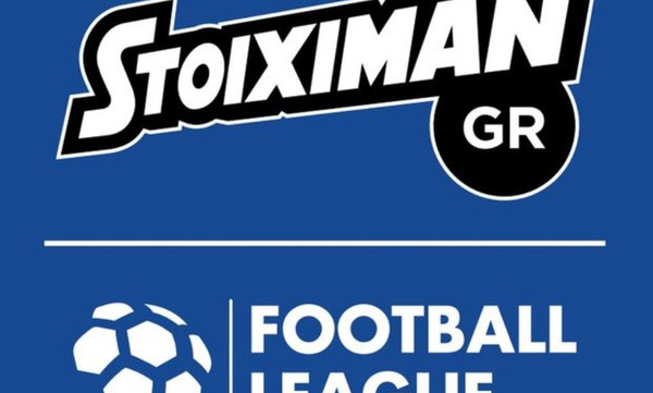 Football League: Το πρόγραμμα της 31ης αγωνιστικής