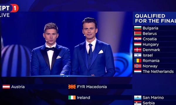 Eurovision 2017: Β' Ημιτελικός: Αυτές οι χώρες πέρασαν στον τελικό