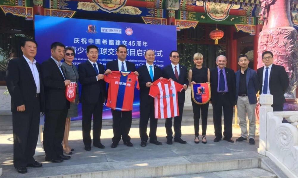 Ολυμπιακός: Παρουσίαση προγράμματος συνεργασίας Ακαδημιών ποδοσφαίρου Ελλάδας - Κίνας