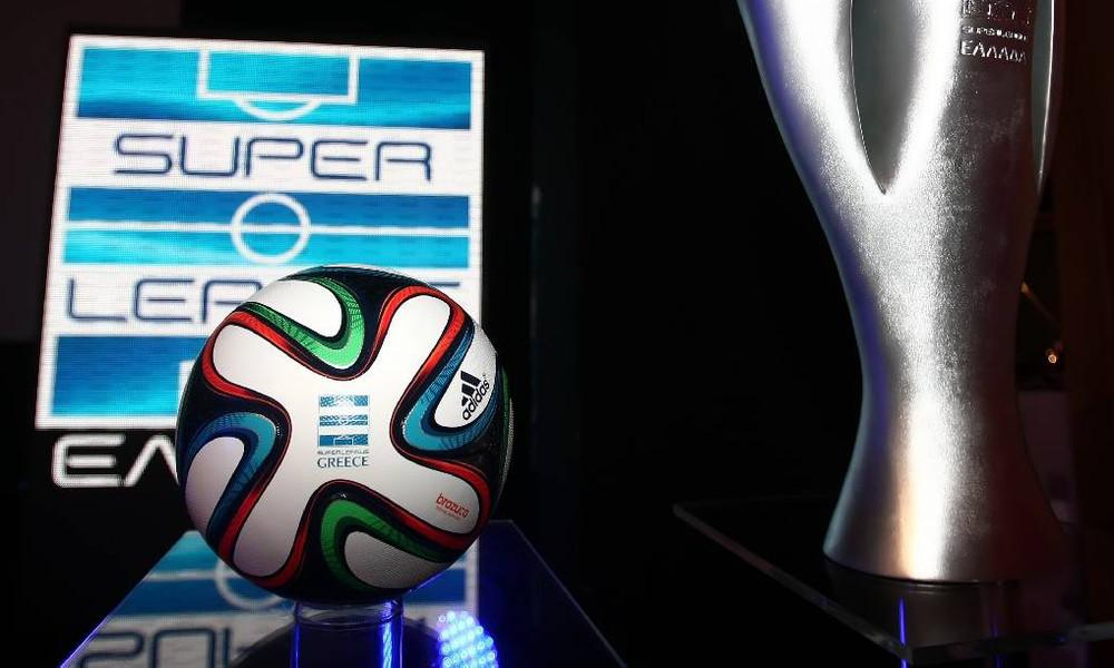 Πέφτουν «καμπάνες» στην Super League