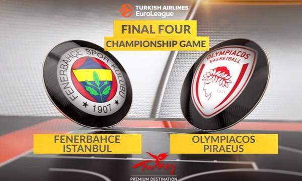 Το εντυπωσιακό trailer της Euroleague για τον τελικό Ολυμπιακός-Φενέρμπαχτσε