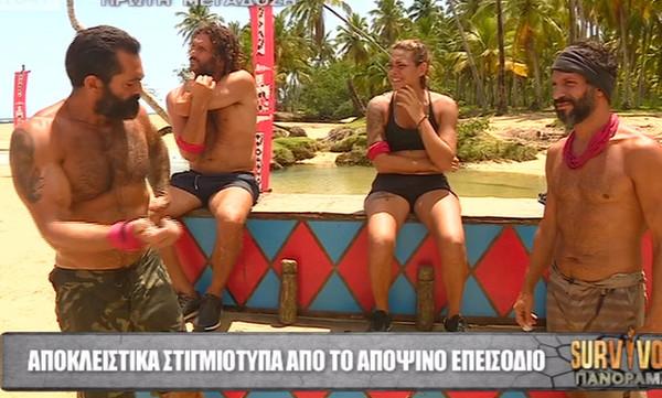 Survivor Πανόραμα: Δείτε αποκλειστικά πλάνα από το αποψινό επεισόδιο