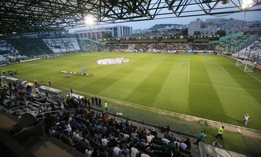 Γενική είσοδος 10 ευρώ στη Λεωφόρο για το ματς με τον Πανιώνιο