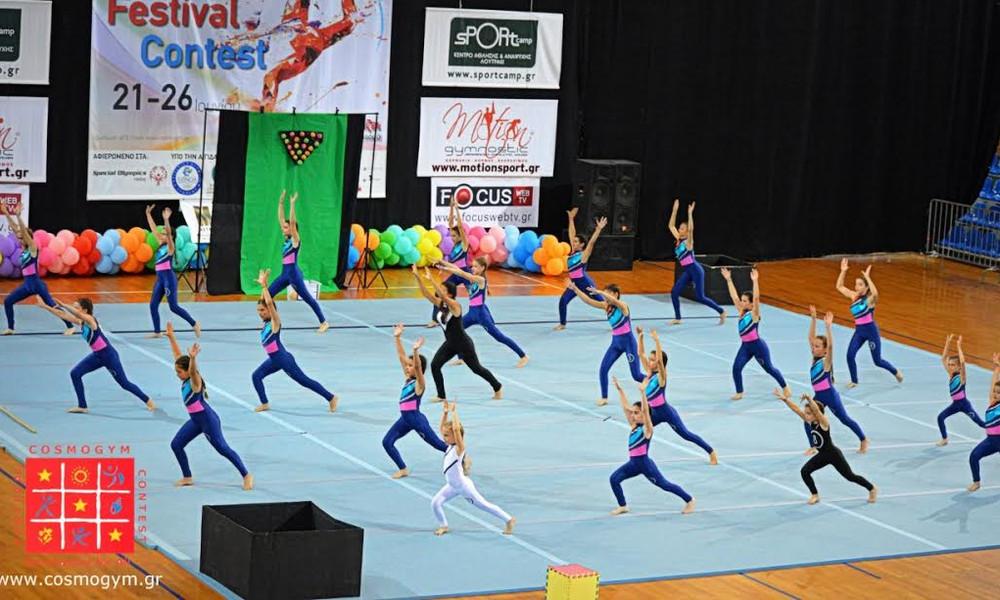 Με 7.033 αθλητές και αθλήτριες θα διεξαχθεί το «Cosmogym Festival & Contest»