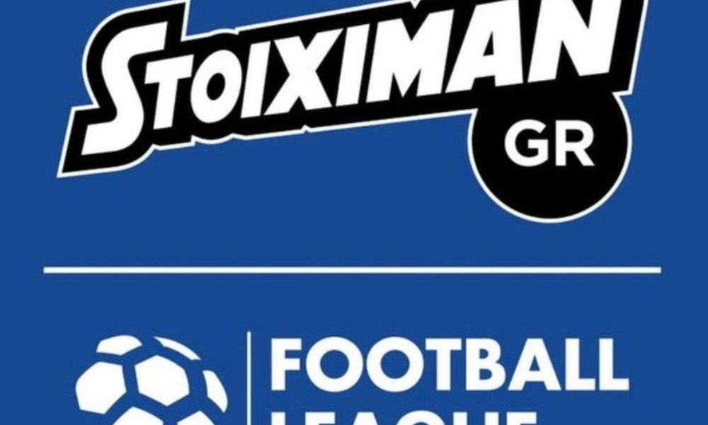 LIVE Football League (33η αγωνιστική)