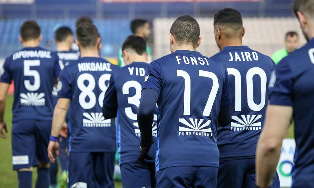 ΠΑΣ Γιάννινα: Ζορίζει η… Football League!