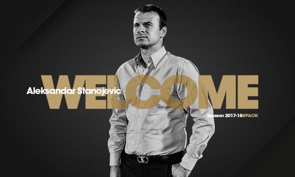 ΠΑΟΚ: Επίσημα… Στανόγεβιτς στον πάγκο
