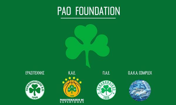 ΚΑΕ για το PAO FOUNDATION: «Συσπείρωση ΟΛΩΝ των Παναθηναϊκών Δυνάμεων»