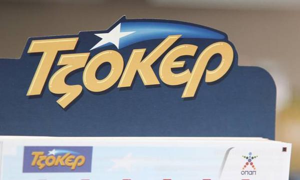 Κλήρωση Τζόκερ: Αυτός είναι ο υπερτυχερός που κέρδισε 5,7 εκατ. ευρώ!