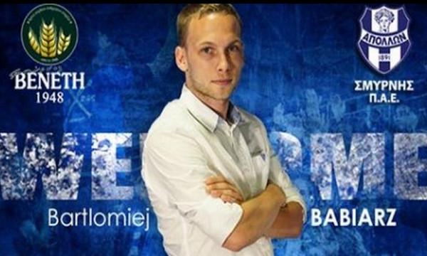 Απόλλων Σμύρνης: «Χτύπησε» Μπάμπιαζ (video)