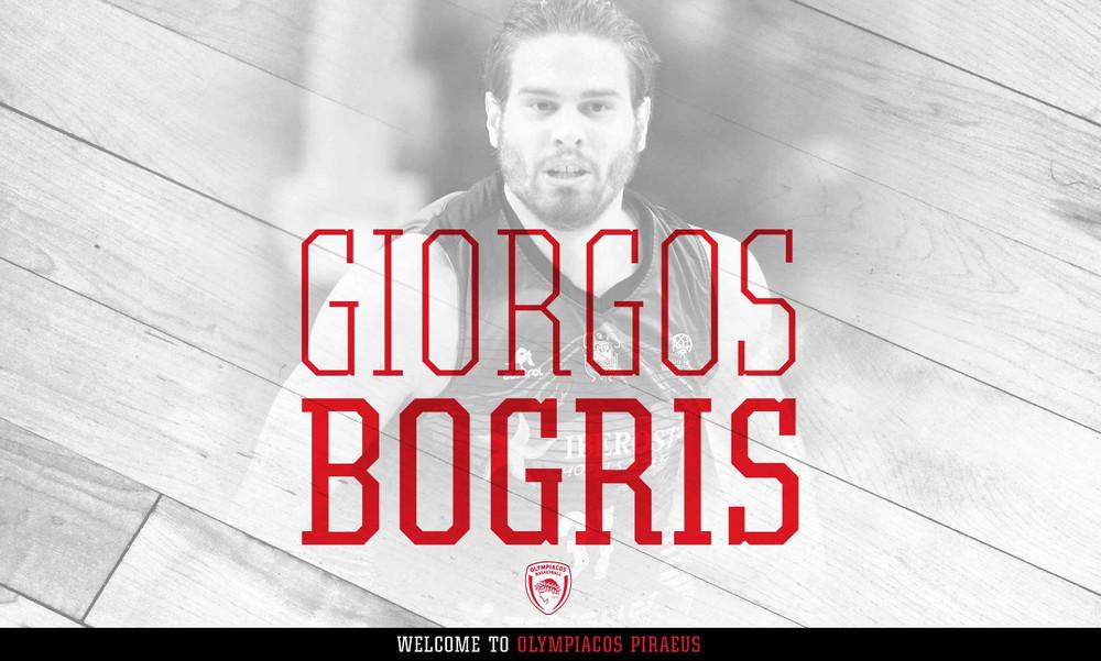 Επίσημο: Στον Ολυμπιακό ο Μπόγρης!