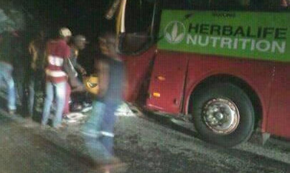 Τροχαίο ατύχημα συγκλονίζει ομάδα από την Γκάνα
