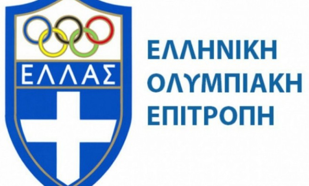 ΕΟΕ: Άμεσα εκλογές ζητούν οι εκπρόσωποι 14 Ολυμπιακών αθλητικών ομοσπονδιών