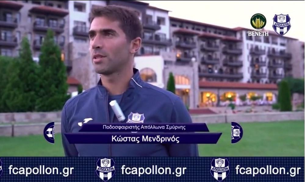 Απόλλων Σμύρνης: Ο Μενδρινός στέλνει μήνυμα από το Πράβετς (video)