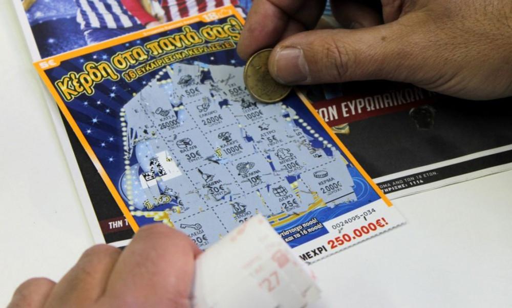 ΣΚΡΑΤΣ: 3,29 εκατομμύρια ευρώ σε κέρδη μοίρασε την προηγούμενη εβδομάδα