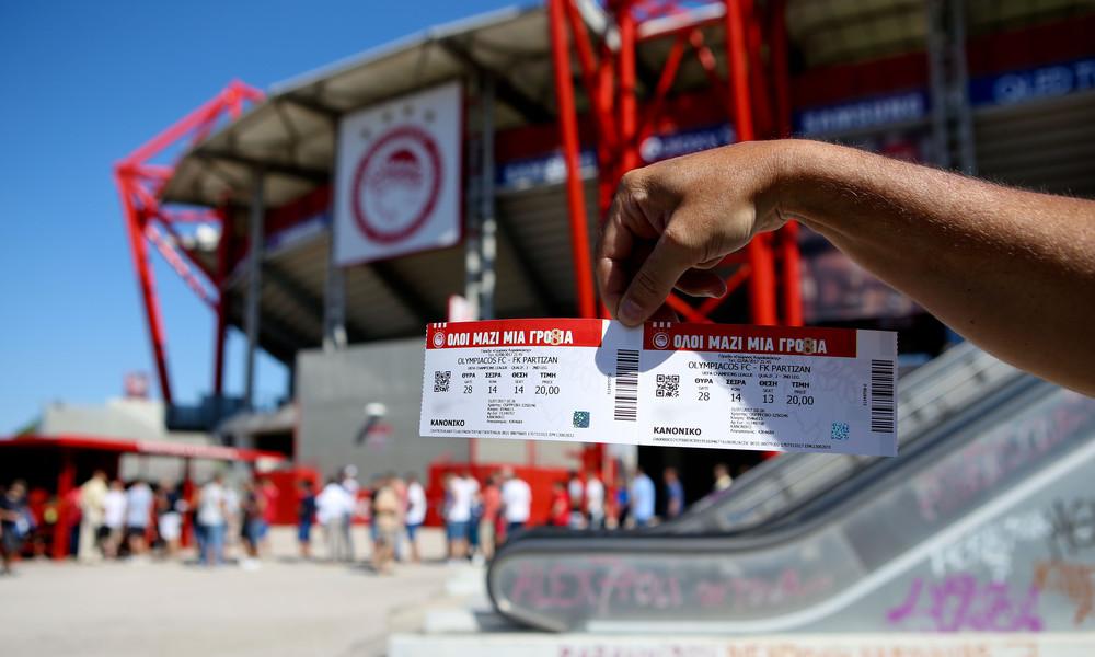 Ολυμπιακός: Χαμός για τα εισιτήρια με Παρτιζάν!