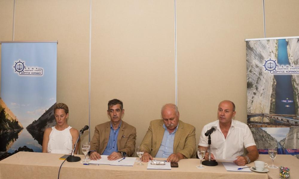Η Κέλλυ Αραούζου θα κολυμπήσει στον διάπλου της Διώρυγας της Κορίνθου