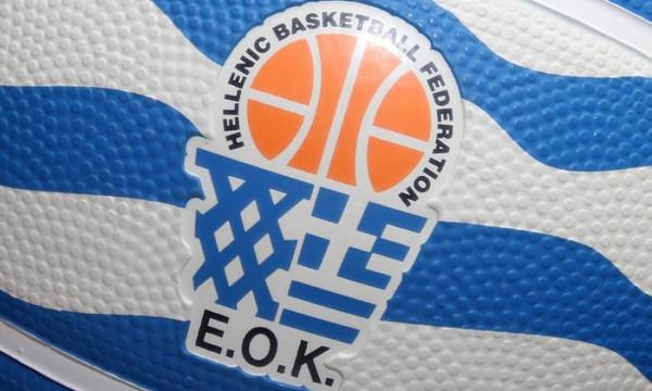 Συνάντηση ΕΟΚ – ΕΣΑΚΕ για τους κανονισμούς του πρωταθλήματος